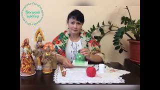 Мастер-класс по изготовлению куклы «Девичьи забавы» на основе традиционных технологий из джута.