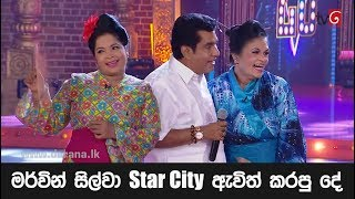 Copy of Derana Fair & Lovely Star City - Twenty 20  02nd June 2018 Thumbnail