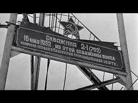 Башкирской нефти - 85 лет