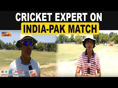 Cricket Expert on India-Pak Match Live
