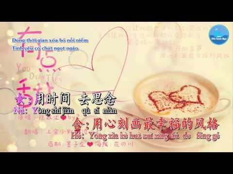 Có Chút Ngọt Ngào - Uông Tô Lang - BY2 (Karaoke)