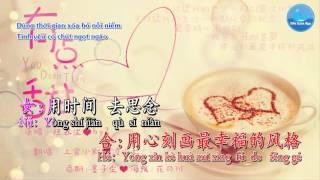 You Dian Tian