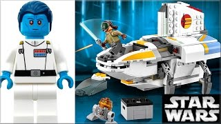 LEGO Star Wars 75170 The Phantom Обзор