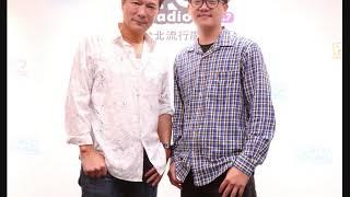 Baixar 2018-11-09《POP大國民》專訪 黎明幼兒園園長 林金連+「報導者」記者 林雨佑
