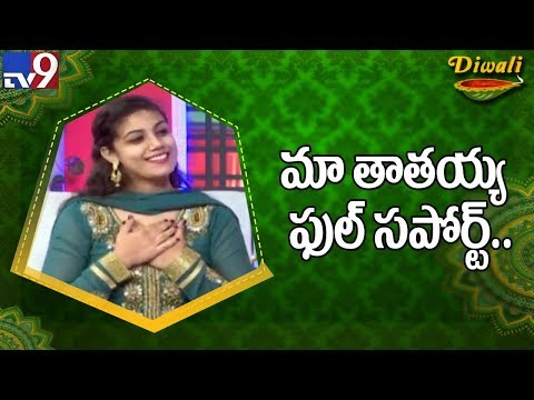 Aqsa Khan Shares Special Moment With Jr NTR - TV9 Exclusive Interview