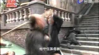 十月圍城電視特集2-3.mov