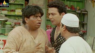 The Angrez 2 Comedy Scene 27  Raghu Saves Pranay  Sri Balaji Video
