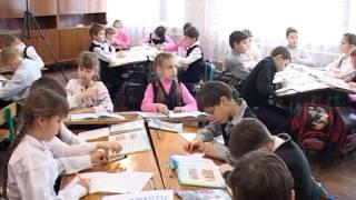 урок з української мови та
