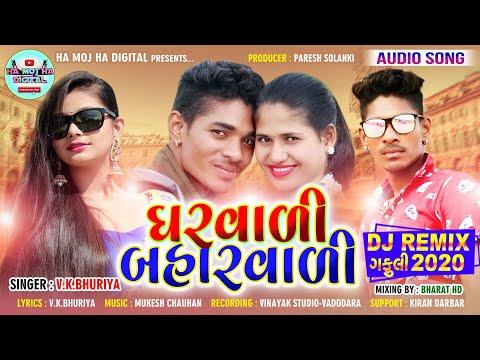 Gharwali Ma Khot Che Baharwali Hot Se Gujarati Timli Song | VK Bhuriya Timli | Gharwali Baharwali