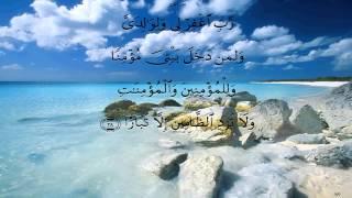 جزء تبارك بصوت محمد صديق المنشاوي * بدون صدى