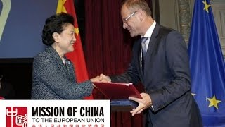 China-EU High level People-to-People Dialogue