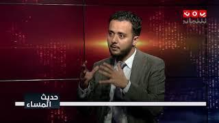 تزايد الإنقسامات داخل جناح صالح بحزب المؤتمر المنقسم ما بين الشرعية والحوثيين والإمارات|حديث المساء