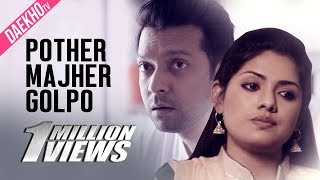 Pother Majher Golpo Ft. Tahsan, Tisha Video Download