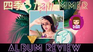 Beni '四季うた summer' | Album Review Mp3