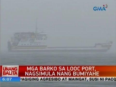 UB: Mga barko sa Looc Port, nagsimula nang bumiyahe