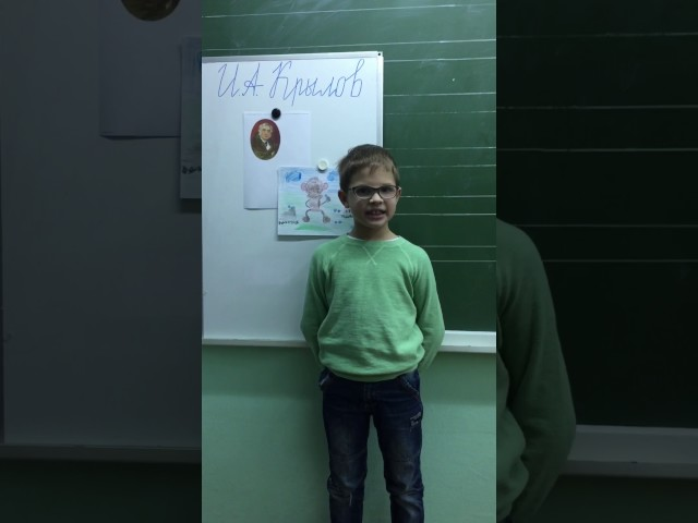 Изображение предпросмотра прочтения – ЕгорКуприянов читает произведение «Мартышка и очки» И.А.Крылова