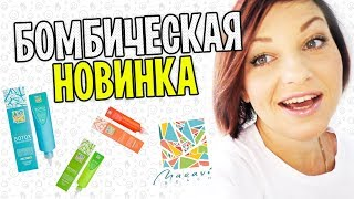 Новинки от MARAVI BEACH реально УДИВИЛИ !!! ВЛОГ Жени Жульевой. Обучение парикмахеров и колористов.