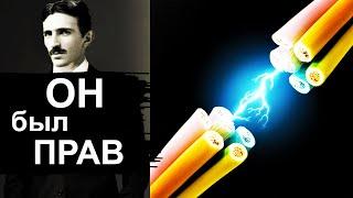 Электричество без проводов. 7 способов беспроводной передачи энергии