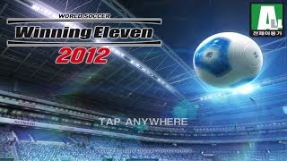Cara Download Game Winning Eleven 2012 Mod Timnas Indonesia, Liga indonesia, All Liga Dunia