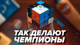 🔥 ТРЮК чемпионов для ОЧЕНЬ БЫСТРОЙ сборки КУБИКА РУБИКА 3х3