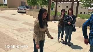 مقلب ينتهي بكارثة في احدى جامعات الاردن | xmustafa