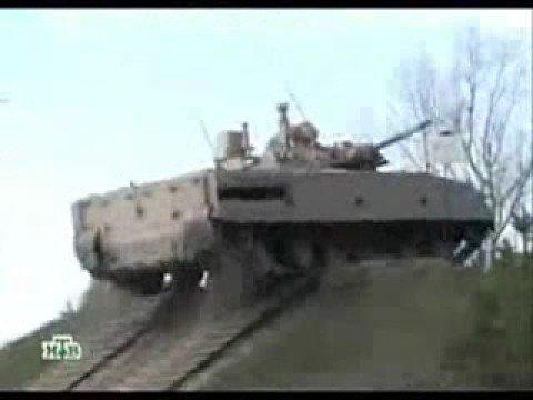 """BMP-3 """"Boyevaya Mashina Pekhoty"""""""