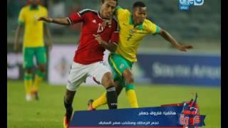 هاتفيا كابتن فاروق جعفر وتوقعاته حول تشكيل و نتيجة مباراة مصر و الكونغو - كورة كل يوم