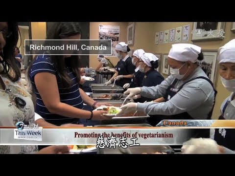 2018/09/06 Tzu Chi North Toronto volunteers promoted vegetarian diets to officials of Richmond Hill