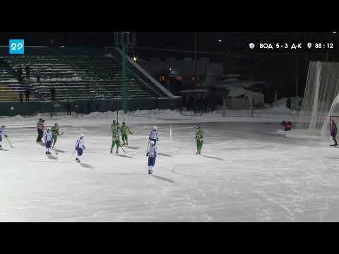 Водник - Динамо Казань 10.02.2020