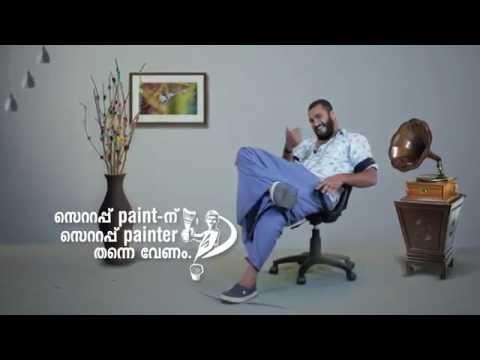 Painter Kuttappayi - HBC / INDIGO Paints