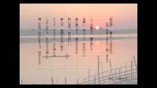 小金沢昇司 - 南部酒