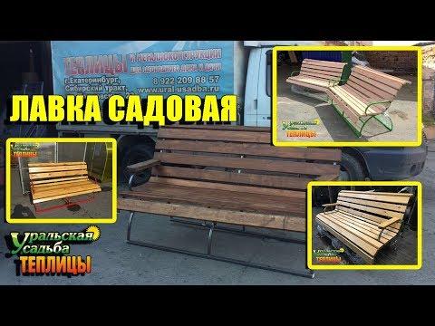 Wood Swing installationиз YouTube · Длительность: 1 мин9 с