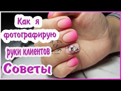 Как красиво выложить стразы на ногтях фото на руках