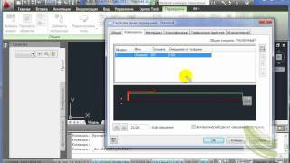 Autocad Architecture штриховка плана и графические свойства