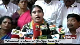 State government has failed to control prices says Vijayadharani