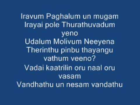 "Adiyae kolluthey (from ""vaaranam aayiram"") mp3 download krish."