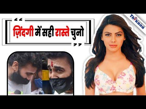 Top News | Raj Kundra ने दिया ज्ञान Status पे तो शेरलीन चोपड़ा ने उड़ाई बुरी तरह मज़ाक Raj & SHilpa की