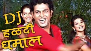 Aaj Diwas Hay Aanandacha, DJ Haldi Dhamal - Marathi Lagna Geet