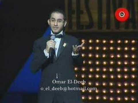 أحمد حلمى فى إفتتاح مهرجان القاهره السنيمائى الدولى