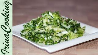 Салат из черемши с яйцом и огурцом | Wild Garlic Cucumbers and Egg Salad