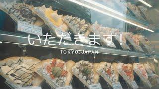 JAPAN VLOG 4: Full Day Of Eating In Tokyo