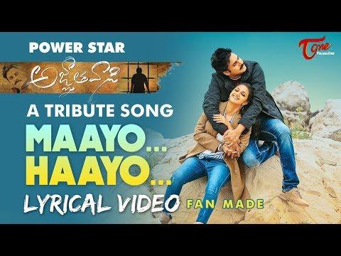 MAAYO HAAYO | Telugu Lyrical Song | by Hemachandra & Satya Sagar | Agnathavasi Pawan Kalyan FAN MADE