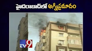 Fire in Miyapur apartment, narrow escape for baby girl - TV9