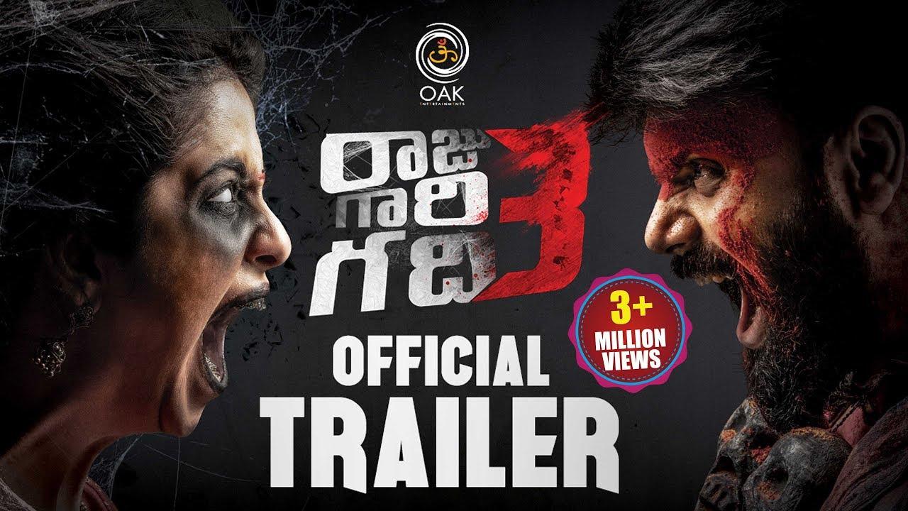 Download Raju Gari Gadhi 3 Official Trailer || 4K || Ohmkar, Avika Gor, Ashwin Babu || 2019