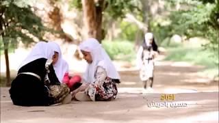 """Nasyid """"Ramadhan"""" - Ibrahim Bin Thalib"""