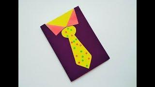 Открытка своими руками рубашка с галстуком. Подарок папе на день рождения. Поделки из бумаги.