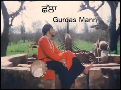 Gurdas Mann | Challa | Audio | Old Punjabi Tunes