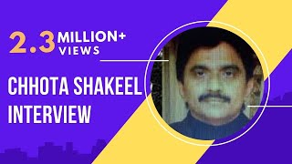 Chhota Shakeel 1st Time Talk About His Personal Life Lalit Modi 93 Blast Chota Rajan