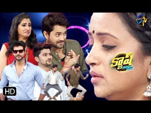 Cash | Madhu Sudan,Sunny,Vasudev,Soumya | 22nd  December 2018 | Full Episode | ETV Telugu