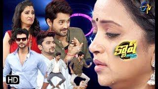 Cash | Madhu Sudan,Sunny,Vasudev,Soumya | 22nd  December 2018 | Full Episode | ETV Telugu
